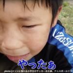 メッシに憧れる小学生のサッカー自主練、テニスボールリフティング最高記録【Vlog】