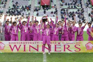 高校女子サッカー藤枝順心高校