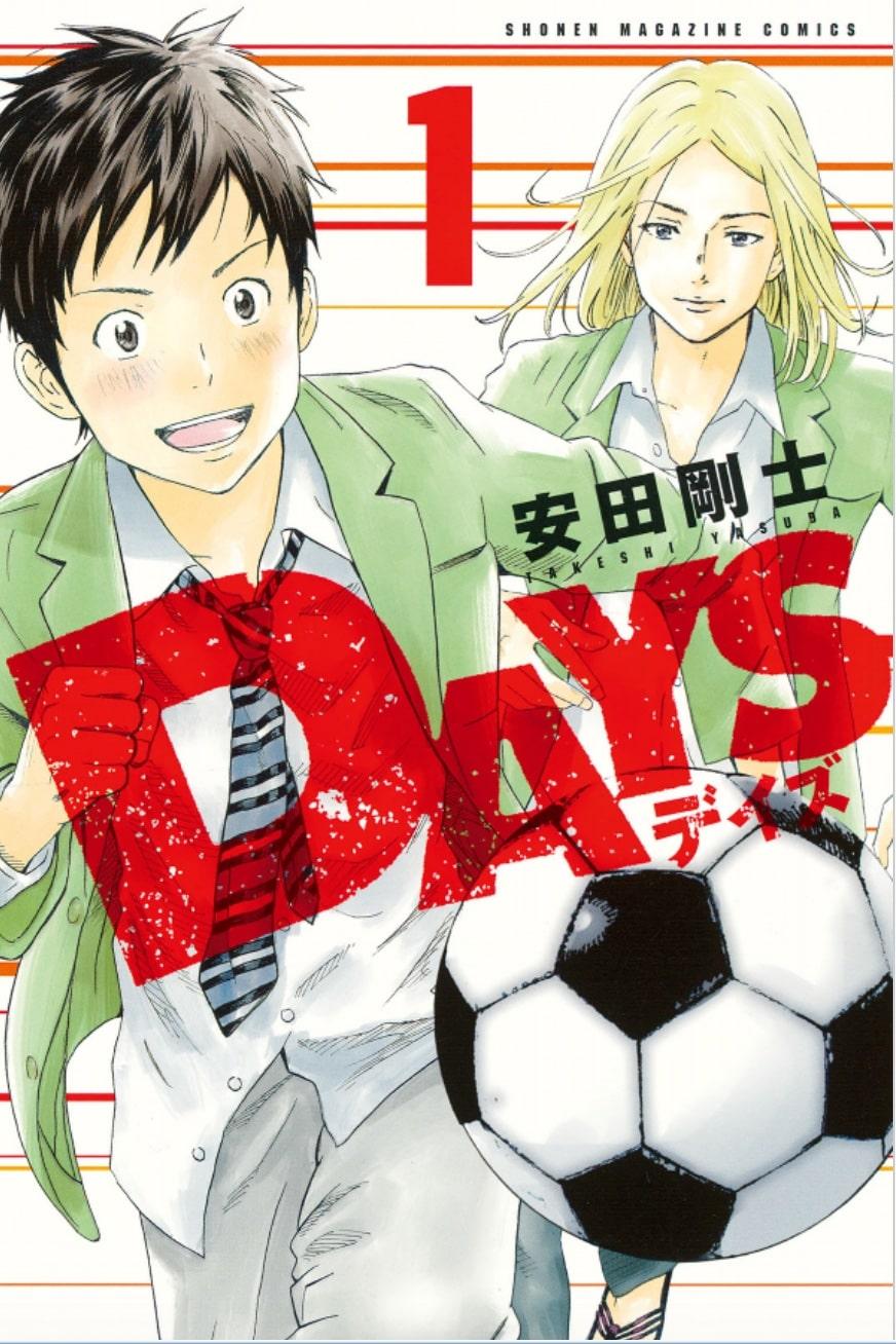 days manga